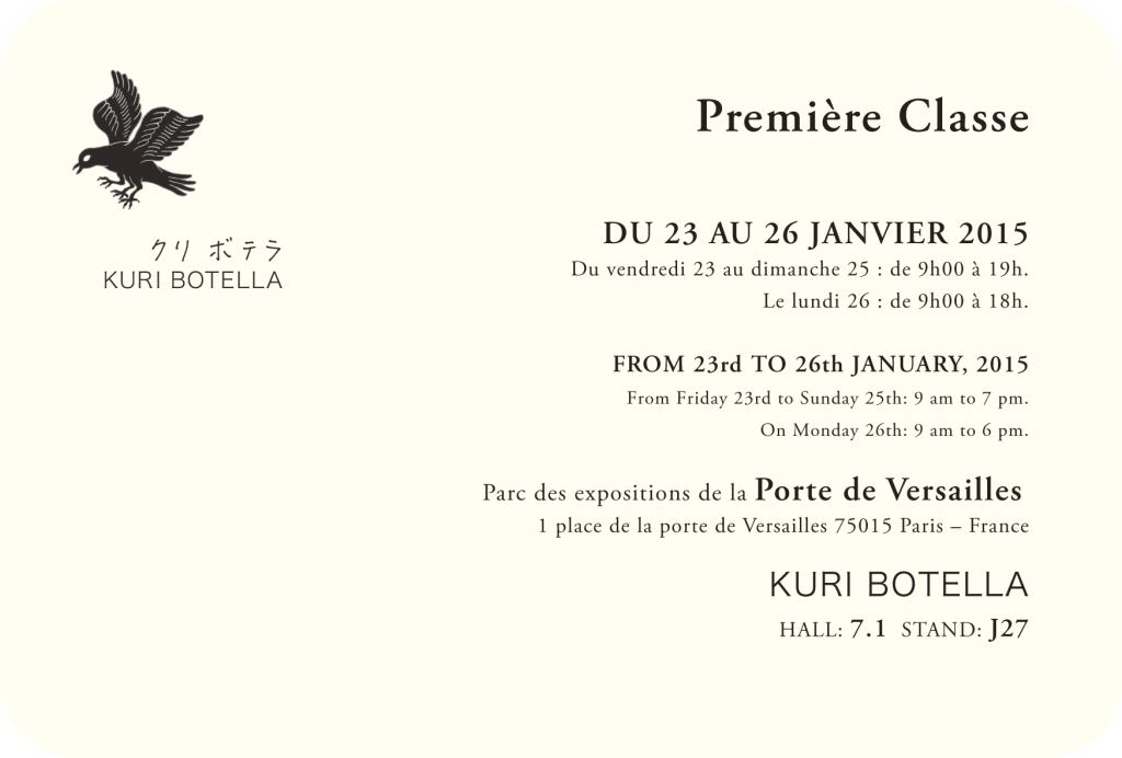 invitaion_2015